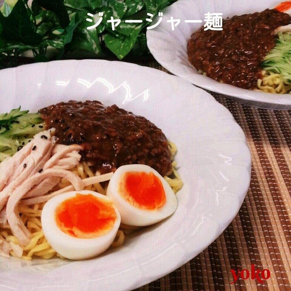 マルちゃん正麺でアレンジ