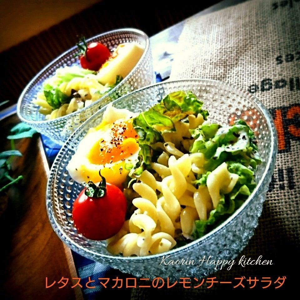 3.半熟卵とレタスマカロニのレモンチーズサラダ