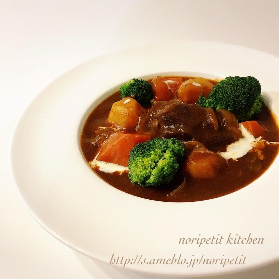 炊飯器で作れる牛スネ肉のビーフシチュー