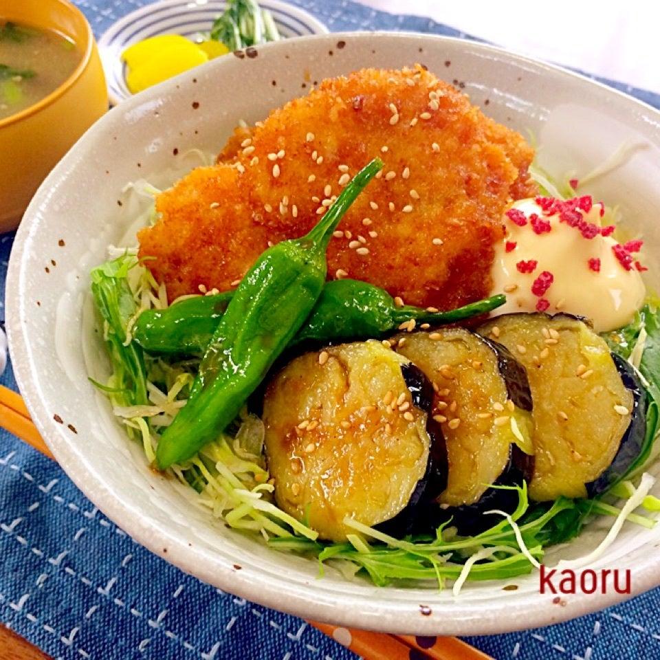 梅シソ和風チキンカツ丼