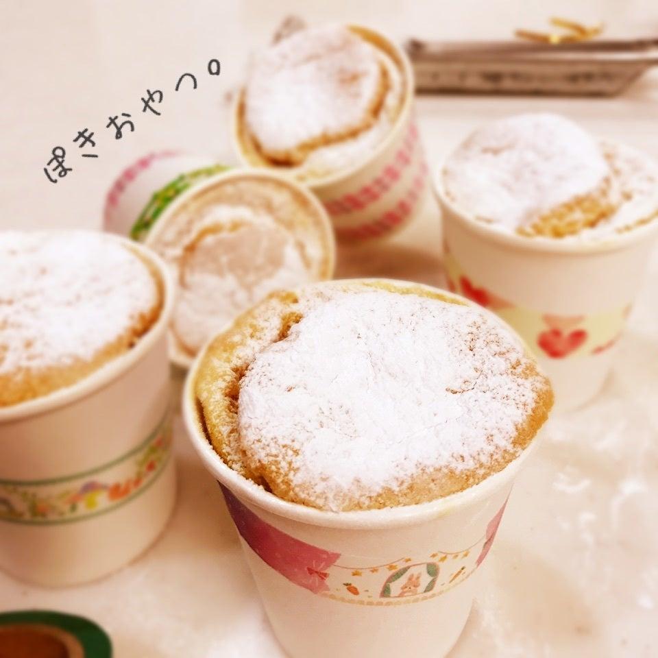 紙コップシフォンケーキ