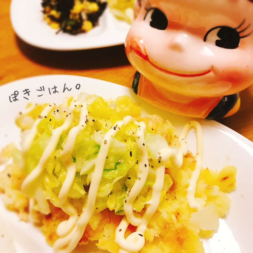 http://macaro-ni.jp/38623