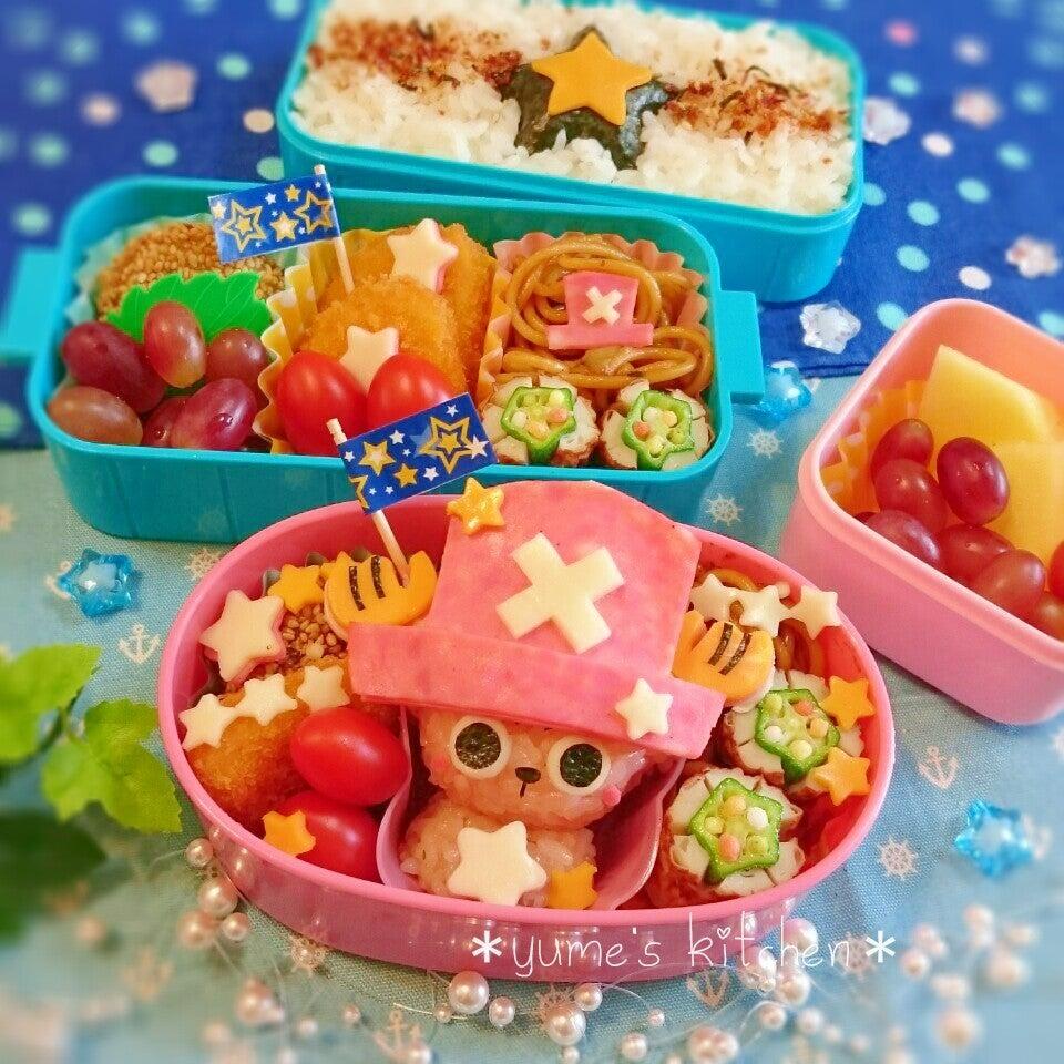 星とチョッパー☆キャラ弁&息子弁当♪   ペコリ by Ameba - 手作り料理写真と簡単レシピでつながるコミュニティ