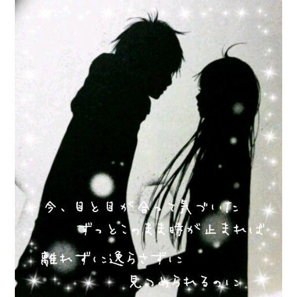 失恋の画像 p1_28
