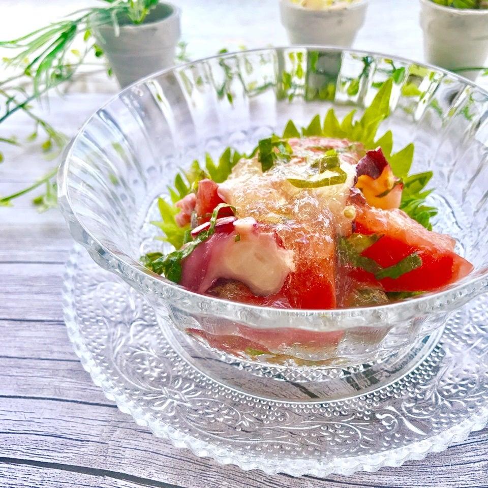 タコと青じそのトマトジュレサラダ