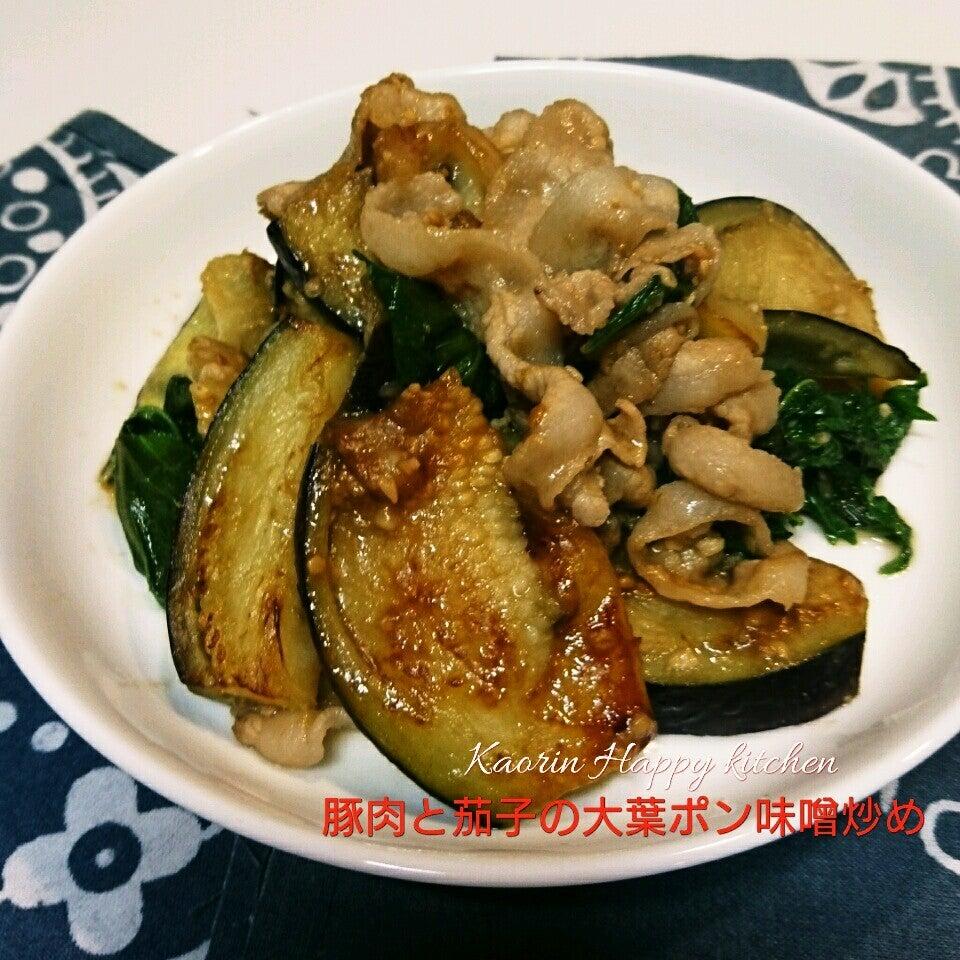 5.豚バラ肉と茄子のポン味噌炒め
