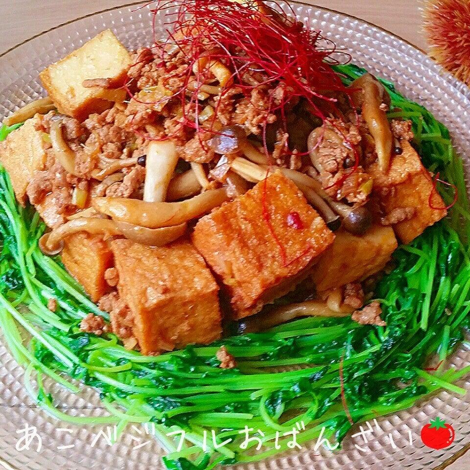 2.しめじと厚揚げの麻婆豆腐