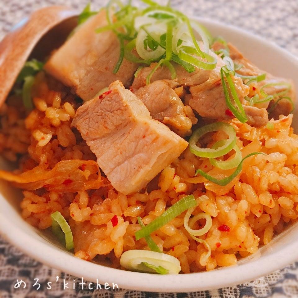 サムギョプサル風肉飯