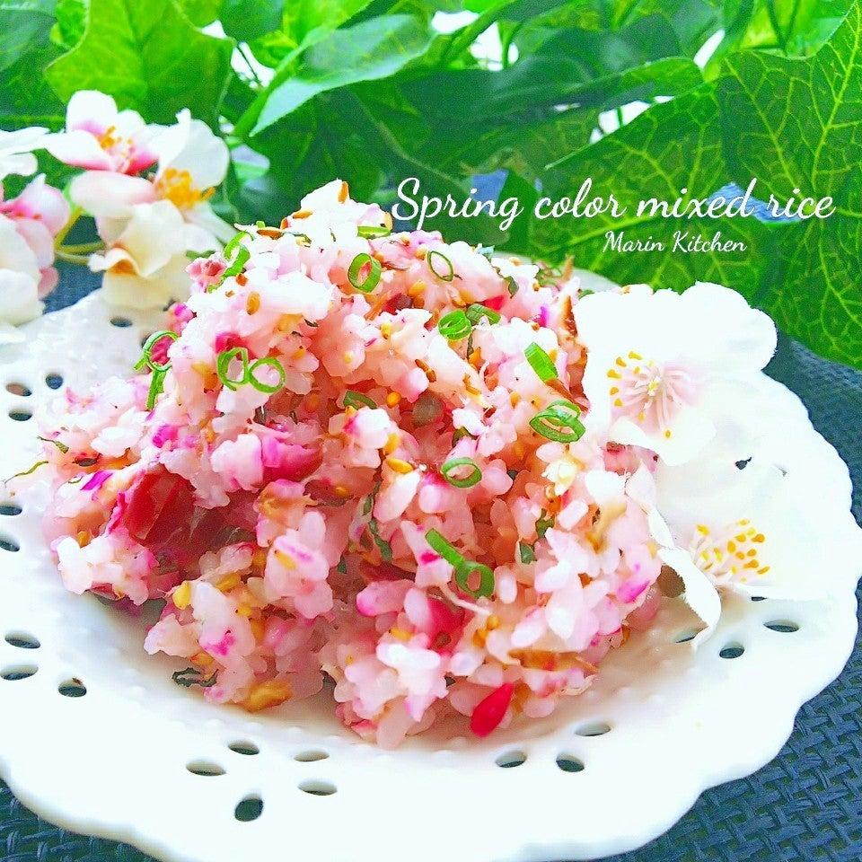 塩さばとしば漬けの春色混ぜご飯