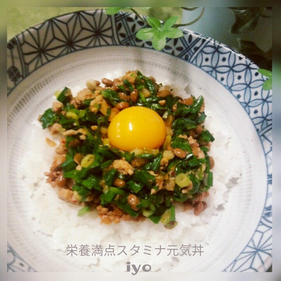 6.ニラと納豆、栄養満点の豚ひき肉丼