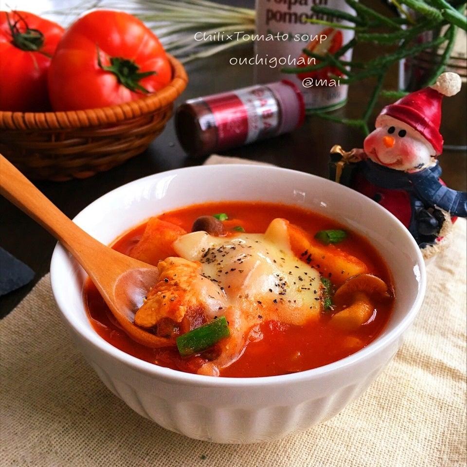 チリトマトスープ