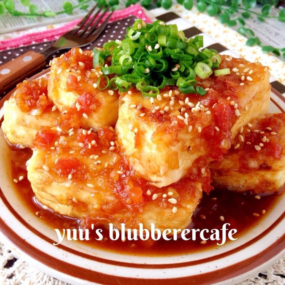 豆腐ステーキ 〜トマト入り焼き肉ダレ〜