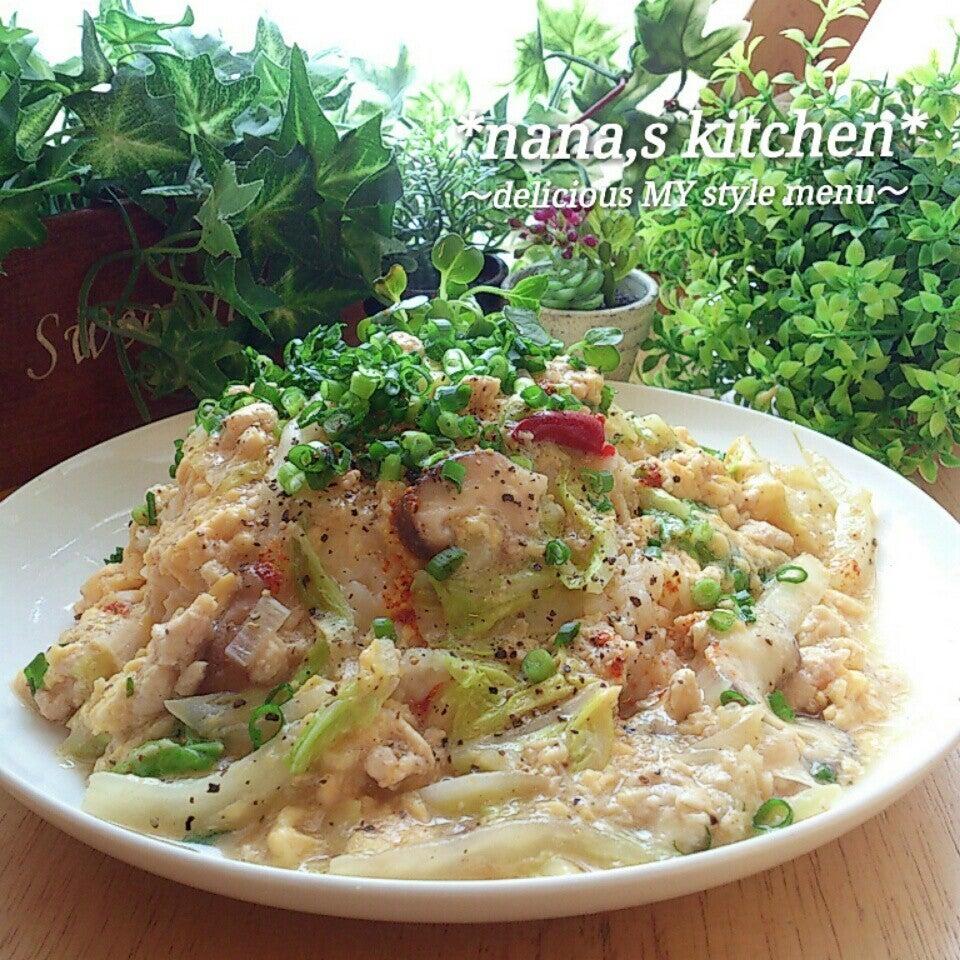鶏ひき肉と白菜の和風あんかけご飯