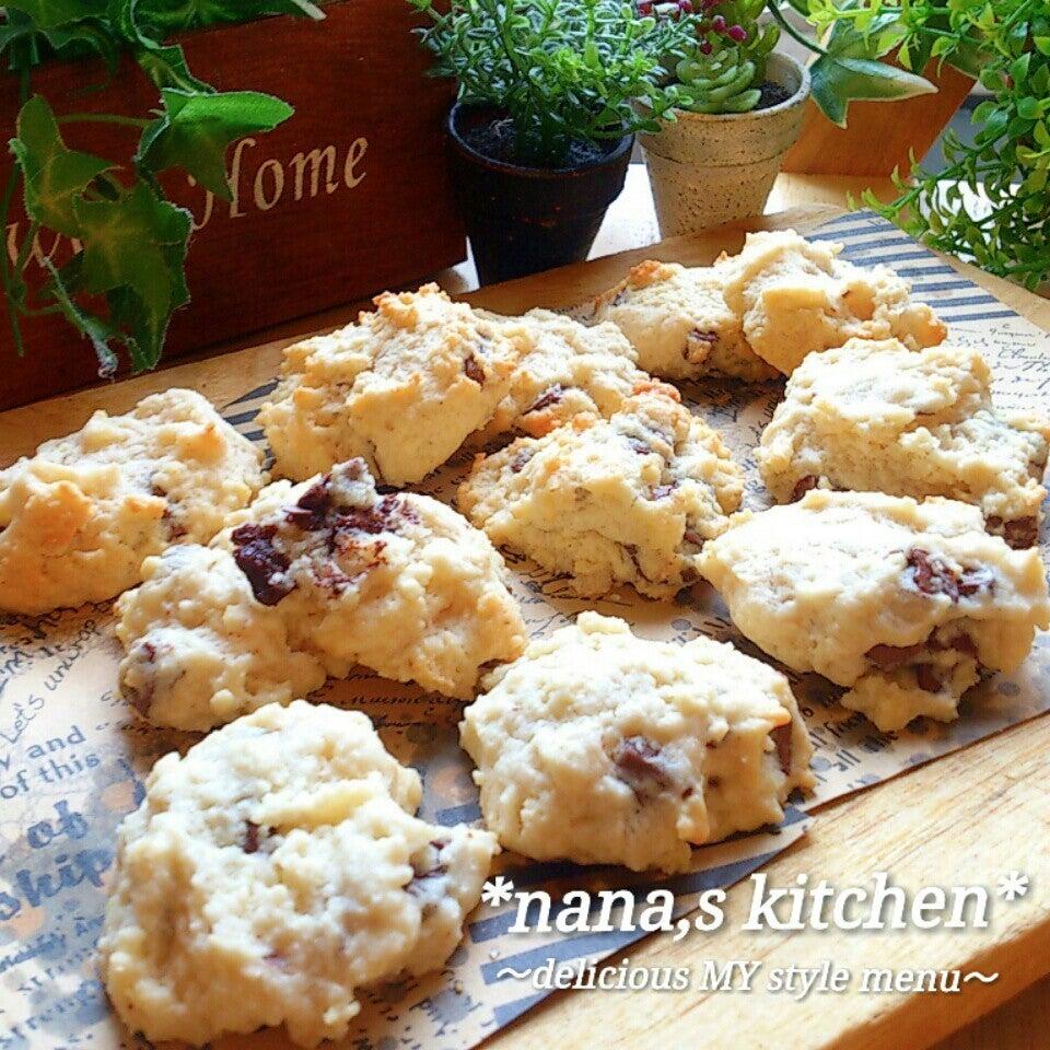 塩ミルクバターチョコチャンククッキー