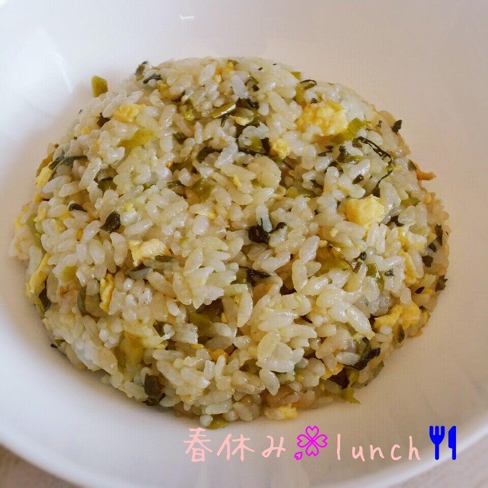 ちょっとだけ余った高菜で作れる高菜チャーハン