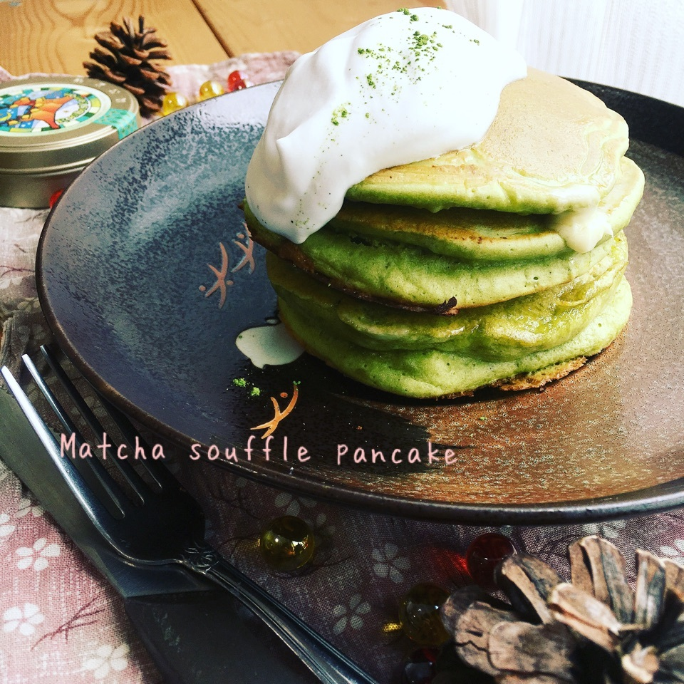 抹茶のスフレパンケーキ