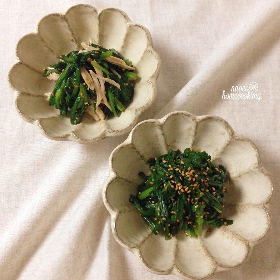 春菊のごま和えと蒸し鶏を使った中華風和え物