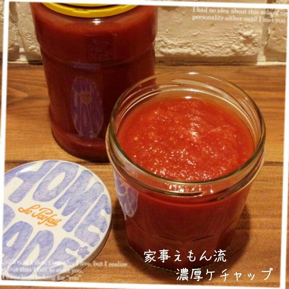 生姜焼きまで作れる!家事えもんの「濃厚トマトケチャップ」が便利すぎる