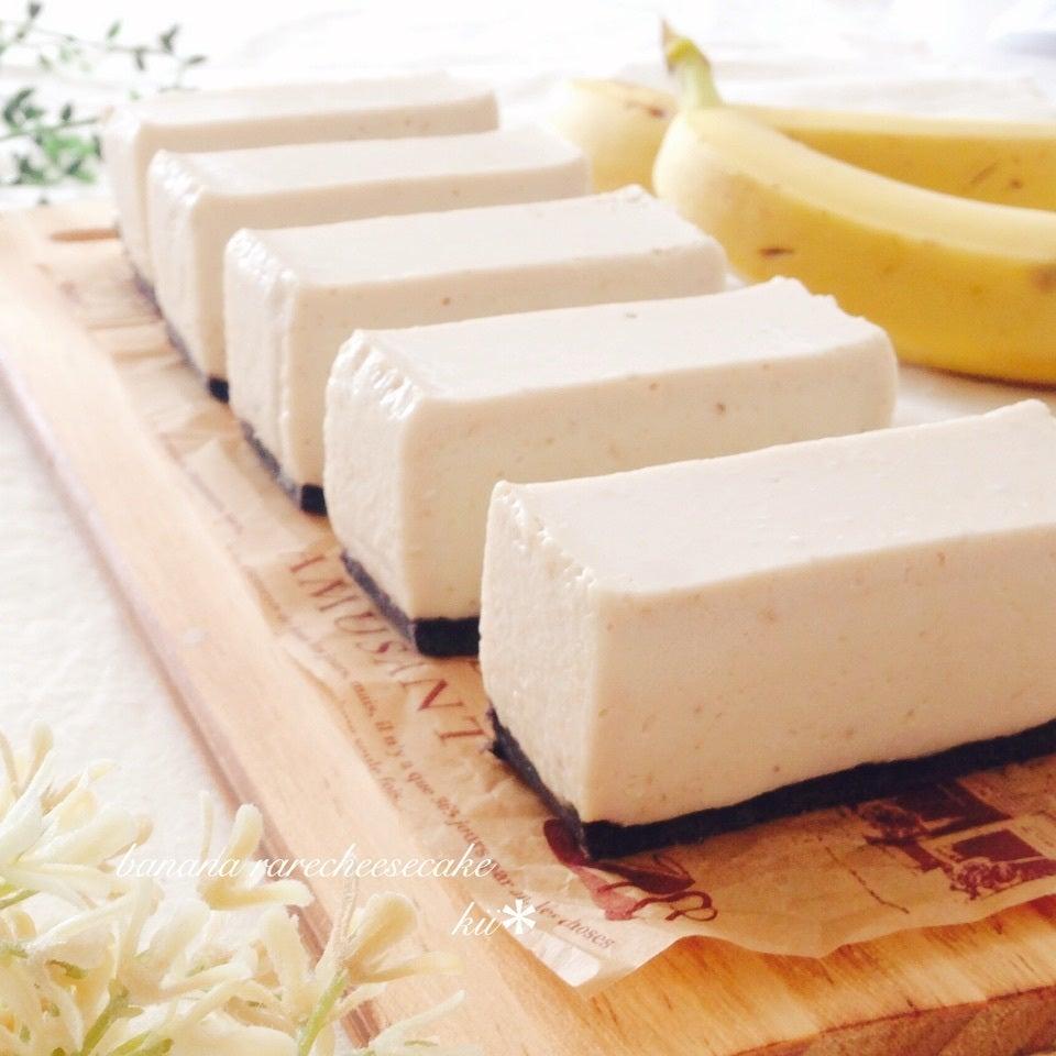バナナのレアチーズケーキ