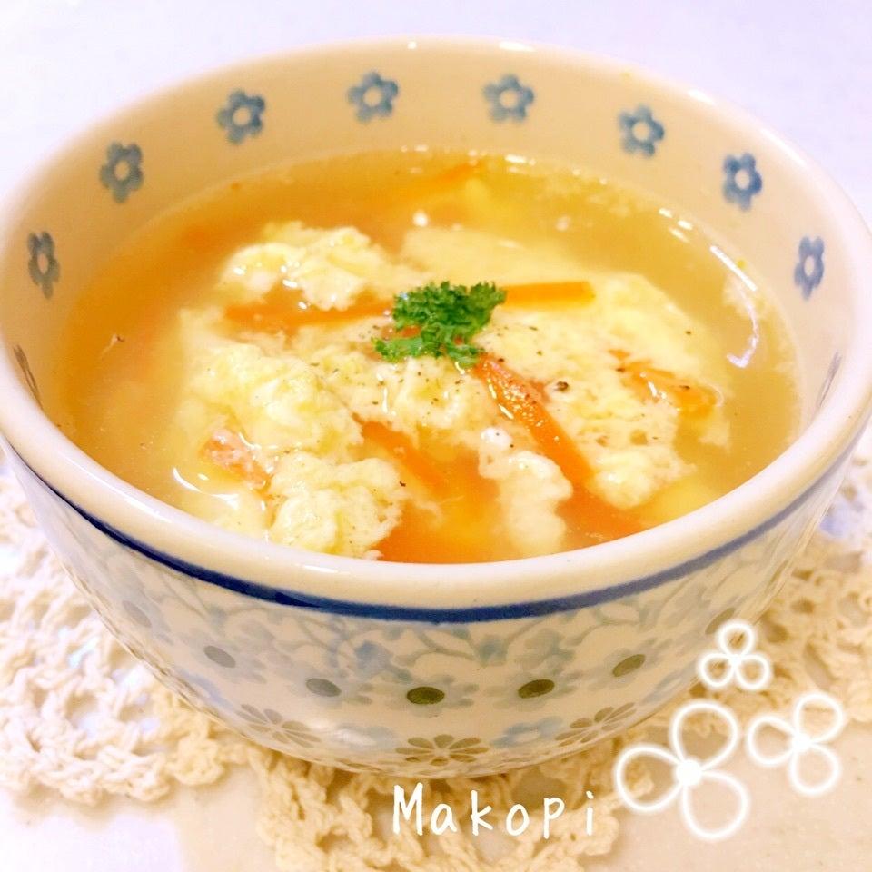 にんじんの卵とじスープ