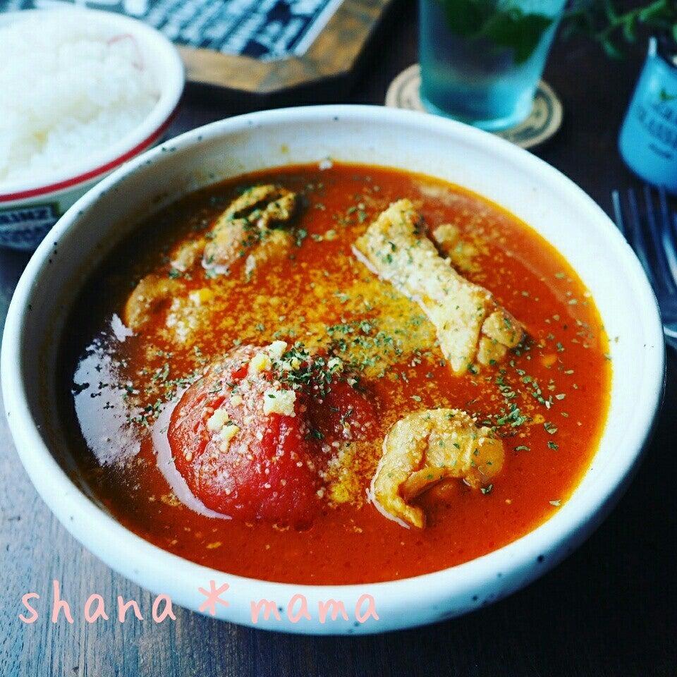3.市販のルーでトマト丸ごとスープカレー
