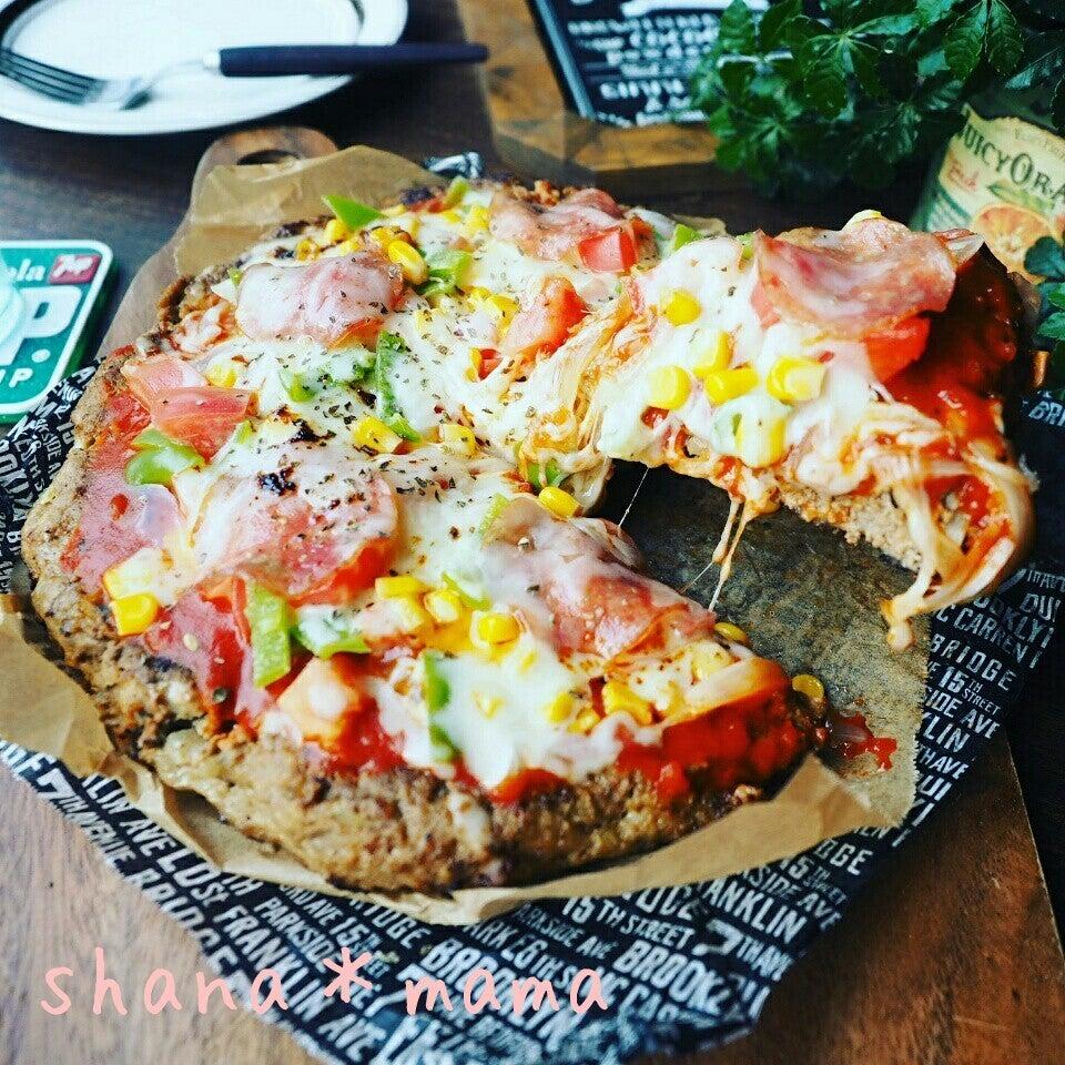 ジャンボハンバーグピザ